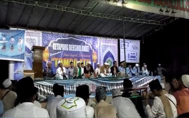 Video: Kemeriahan Ketapang Bersholawat Di Ponpes Mambaul Khairat