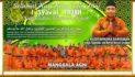 Manggala Agni: Idul Fitri