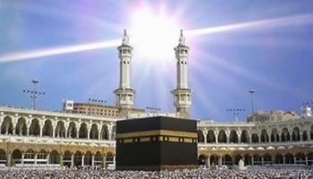 Suhu di Mekkah Panas, Mencapai 50 Derajat Celsius