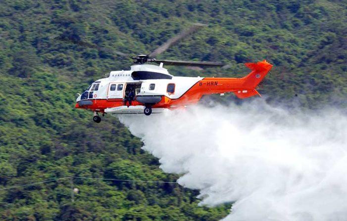 Helikopter Pemadam Kebakaran Terus Patroli