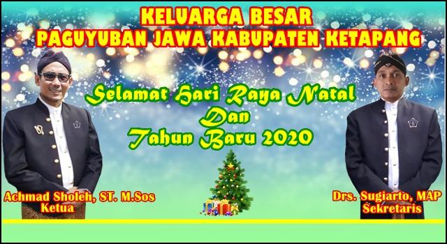 Paguyuban Jawa